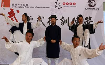 陈师行道长香港西贡公益之行