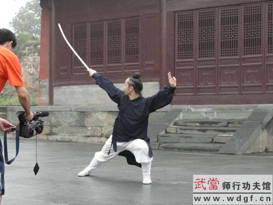 武当太乙玄门剑剑