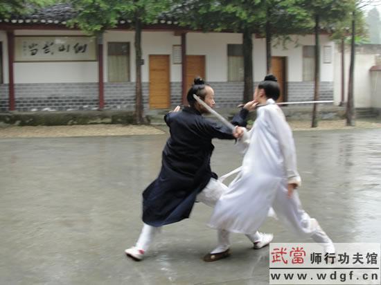 武当太乙玄门剑