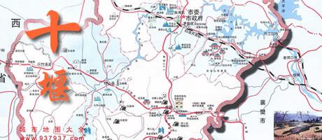 武当山地图,十堰地图,湖北地图,中国地图 - 武当师行