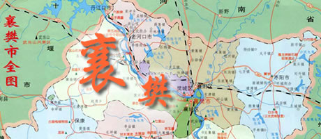 湖北襄阳地图_家具