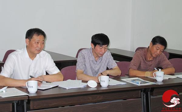 第四届世界太极拳健康大会准备工作会议在北京召开