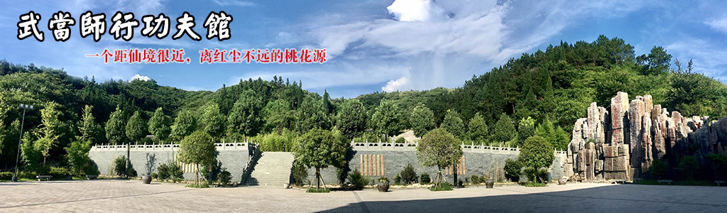 武馆环境照片