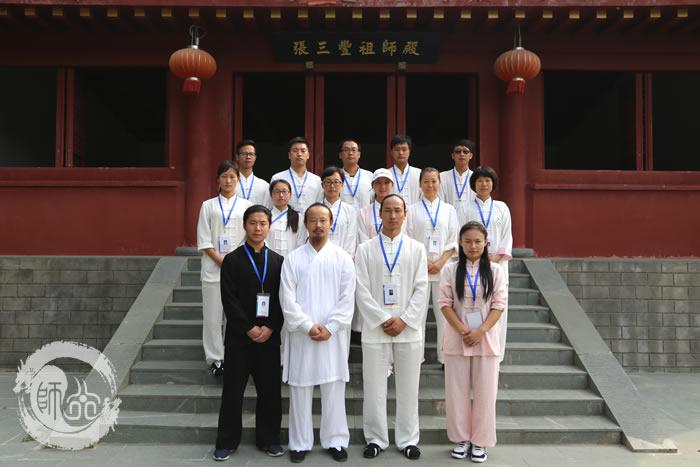 北京武当太极文化考察团来访师行武馆