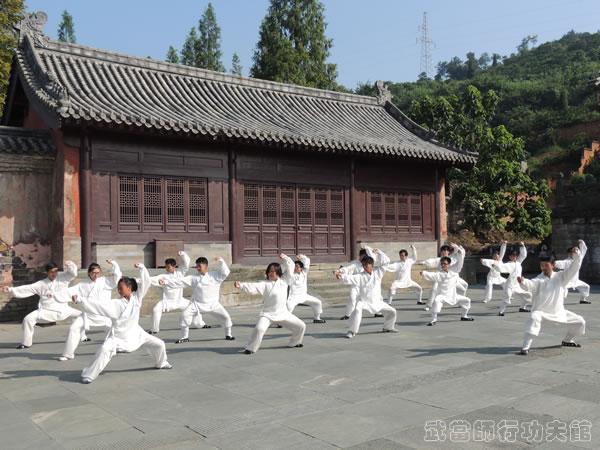 香港武当太极拳