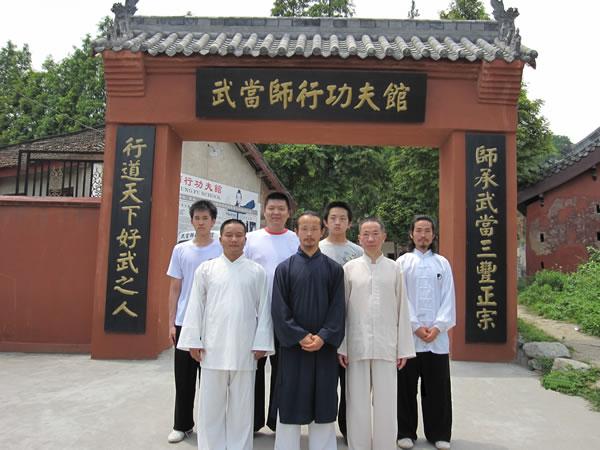 2009年622公益活动体验学员练功照