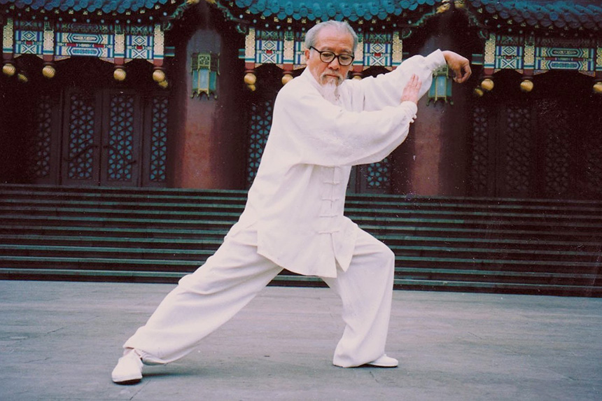 中老年人练气功可以延缓脏器衰老